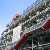 Pompidou Center (Centre Pompidou) – Paris