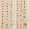 Decoding Chinese Calligraphy at the Met Museum – New York